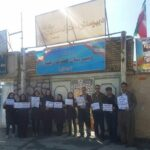 Teachers on strike at the school gate , Marivan, West Iran
